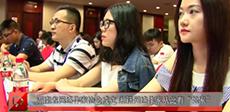 《你才玛丽苏》作者雪珊瑚当选湖南省网络作协理事