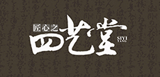 《匠心之四艺堂》成吾里文化主力IP:坚守文化,传承匠心